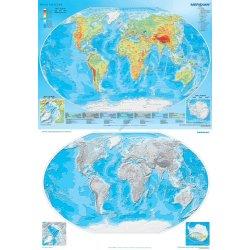 DUO Świat fizyczny z elementami ekologii / mapa ćwiczeniowa hipsometryczna