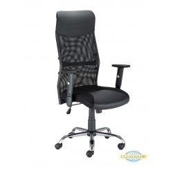 Fotel  Hit R